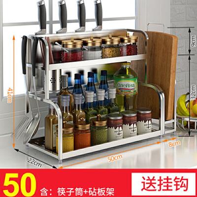 家用简约色不锈钢厨房置物架落地架多层厨具收纳架用品用具调味调料架放置架