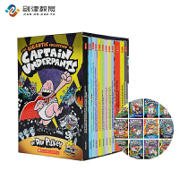 The Gigantic Collection of Captain Underpants 英文原版 我的校长是超人1