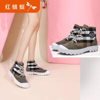 【红蜻蜓618开门红、领�患�100】红蜻蜓女鞋新款真皮时尚潮流高帮加绒保暖舒适休闲女鞋子