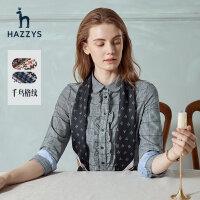 Hazzys哈吉斯防�褚r衫女新款2020年�凸砰L袖�r衣��松格子休�e上衣