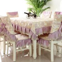 欧式餐桌布椅套餐椅垫套装椅子套罩 茶几桌布布艺长方形台布