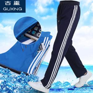 古星春夏季新款男士透气直筒宽松三条杠运动长裤跑步裤篮球裤