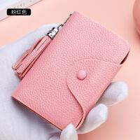 放卡的卡包女式多卡位韩可爱个性迷你小清新多功能卡片包 粉红色
