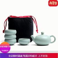 陶瓷汝窑旅行茶具快客杯整套便捷式功夫茶具套装家用泡茶壶 自店营年货