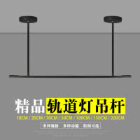 led轨道射灯服装店伸缩长杆吊杆导轨灯日光灯吊杆支架l轨道延长杆