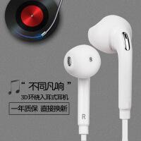 s7入耳式s6 e+s4note5/4套硅胶手机耳塞线控耳机男女生安卓挂耳式s9+plus重低音炮s 升级款瓷白
