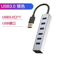 usb3.0分线器一拖四转接头hub集线器多功能笔记本电脑usp扩展口u盘鼠标高速type-c带电源