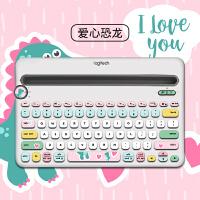 /K480无线蓝牙键盘保护贴纸键位贴可爱少女防尘罩保护膜