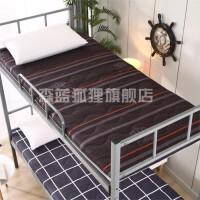 学校宿舍床垫软垫床褥褥子0.9单人床垫被透气大学生四季简约防潮