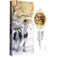 此间的少年(2001~2011年十周年纪念版)江南9787550203648北京联合出版公司