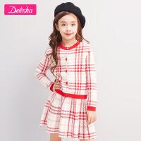【5折价:201】笛莎童装女童套装春新款中大童儿童小女孩红色网红洋气公主针织套