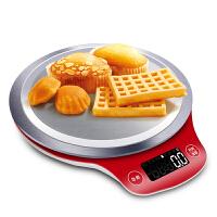 电子秤厨房家用精准烘培食物克称0.1g数度食品称重电子称克厨房秤