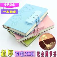 创意日记本学生带锁密码本日式手帐本笔记本子韩国小清新文具定制