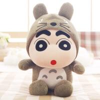 ?蜡笔小新公仔熊猫猫咪公仔玩偶毛绒玩具布娃娃儿童生日礼物送女生