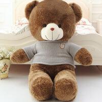 抱抱熊布娃娃生日情人节礼物送女 笑娃娃熊毛绒玩具大熊公仔