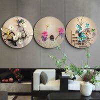 创意客厅壁饰壁挂立体装饰画墙面墙上墙壁装饰品挂饰墙饰装饰花中式家居挂件