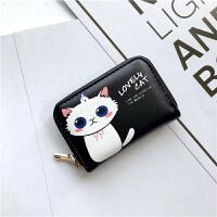可爱小巧卡包女式多卡位大容量卡片包小清新卡通银行卡证件位 12卡位 黑色猫咪