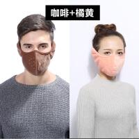 2018新款韩版透气口罩耳罩二合一冬季男女士骑行防风耳套保暖防寒棉口罩
