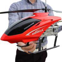 遥控飞机耐摔王高品质超大型遥控飞机耐摔直升机充电玩具飞机模型无人机飞行器A