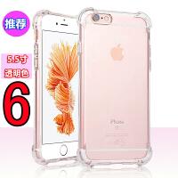 防摔苹果6s手机壳6plus硅胶iphone6简约6透明软壳4.7潮男女款6p六6splus全包i6