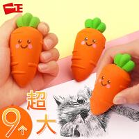 胡萝卜橡皮擦卡通创意造型儿童幼儿园玩具象皮像皮擦专用小学生奖品食物水果动物超大号大块特大可爱超萌文具