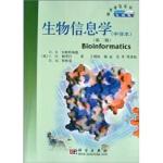 生物信息学(中译本)(第2版)(先锋版)D.R.韦斯特海德,王明怡9787030128942科学出版社