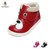 暇步士Hush Puppies童鞋2017冬季儿童皮鞋婴幼童皮靴加绒保暖宝宝鞋 (0-4岁可选) DP9228
