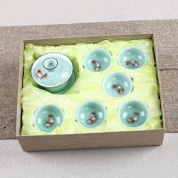 茶具套装青瓷功夫茶具整套杯礼盒装公司LOGO定制礼品