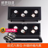 自动摇表器机械表手表收纳盒转表器手表盒晃表器上链盒子