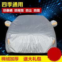 小轿车车衣汽车罩子罩衣防晒防雨加厚四季通用小车保护车罩盖车布SN3292
