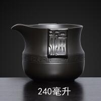 紫砂公道杯功夫茶具配件茶海紫泥公杯分茶器零配
