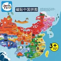 美乐儿童拼图地图中国磁性拼图磁力贴早教益智玩具大号木质拼图板