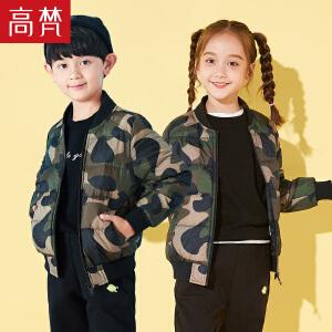 【全场1件3折到手价:199元】高梵童装新款女童羽绒服反季男童儿童宝宝丛林迷彩品牌正品
