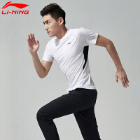 【双十二狂欢】李宁短袖男子跑步系列健身训练凉爽运动短袖T恤男款ATSN093