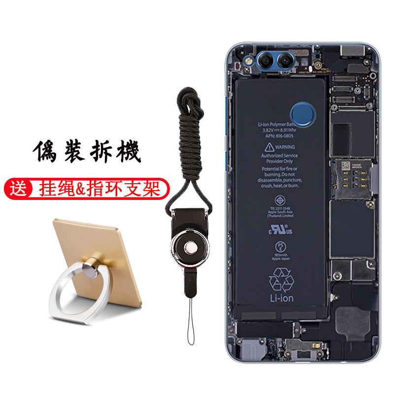 华为荣耀畅玩7x手机套BND-AL10保护壳个性创意防摔复古软硅胶潮男