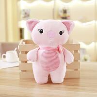 毛绒玩具考拉公仔小白兔小象玩偶女孩宝宝安抚娃娃生日儿童节礼物