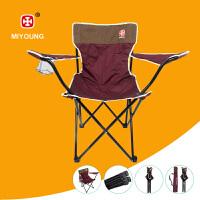 户外烧烤野营自驾游垂钓懒人孕妇哺乳折叠椅导演沙滩靠椅阳台