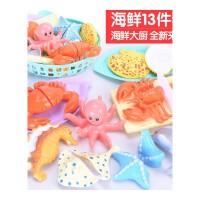 儿童切水果玩具过家家厨房组合蔬菜宝宝男孩女孩切切切乐套装抖音