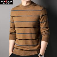 2件3折 纯羊毛衫伯克龙男士针织衫男装青中老年保暖套头圆领毛衣 Z9317