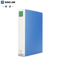 KING JIM 锦宫974GS文件夹 单开二孔文件夹 A4打孔夹 40mm容纳厚度 单开管式文件夹