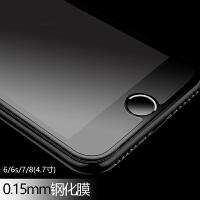 苹果6超薄钢化膜6s苹果6plus玻璃贴膜0.1弧边iPhone8防指纹0.15mm苹果