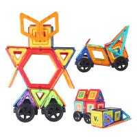 磁力片积木散片儿童玩具磁铁磁性3-6-8-10周岁男孩女孩