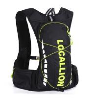 轻贴身双肩包女马拉松新品骑行水壶水袋包户外越野跑步背包男 +水壶