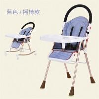婴儿童餐椅多功能折叠推车座椅小孩吃饭摇椅便携带可调节宝宝q1