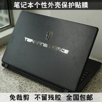 未来人类笔记本外壳膜地球人T5 P650SE贴膜P570WM3 X7200电脑保护膜W740su W 金属拉丝 A+B