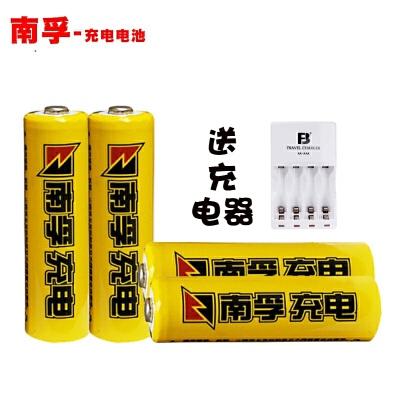 南孚5号充电电池KTV无线麦克风话筒用五号4节2050毫安送充电器 麦克风充电电池 持久耐用 循环充电
