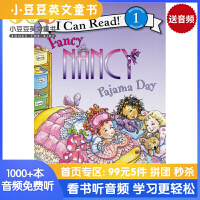 #原版英文童书Fancy Nancy: Pajama Day【4-8岁】 I Can Read
