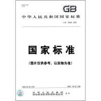 JB/T 12750-2015多层板电线电缆交货盘
