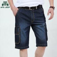 AFS JEEP牛仔短裤男夏季男休闲宽松大码5分中裤马裤多袋裤99126