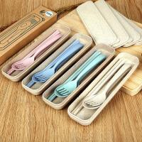 麦秸秆儿童餐具套装便携三件套旅行勺叉筷子
